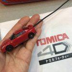 おもちゃ大賞トミカ4Dは面白い(共遊玩具)